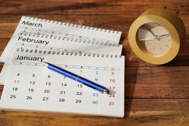 1~3月のカレンダー