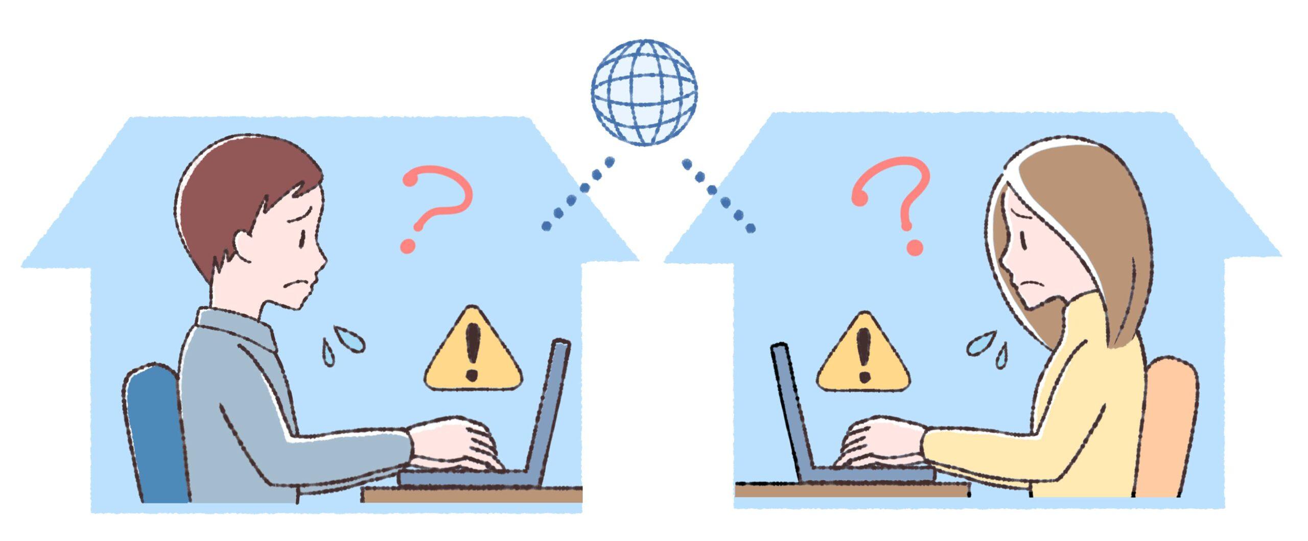 ネット環境が悪いイメージ