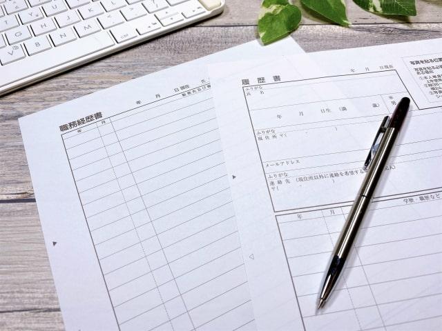 履歴書・職務経歴書のイメージ